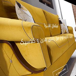 طراحی سایت جوملا - مبلمان افرا